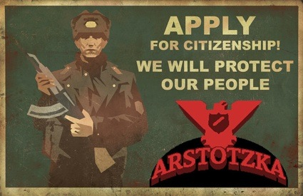 0-Papers-please_442_131.jpg