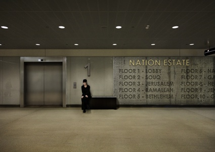 0Nation Estate - Main Lobby.jpg