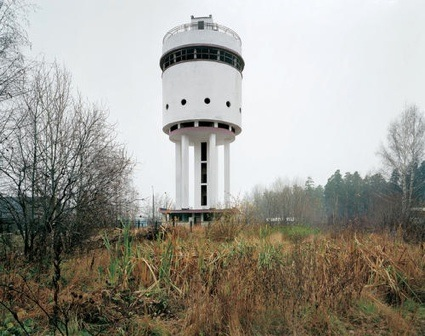 0_Water_Tower.jpg