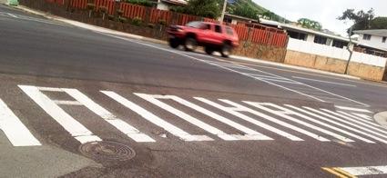 0alohacrosswalk.jpg