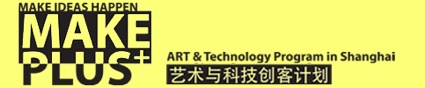 Make+, Art & Technology program in Shanghai