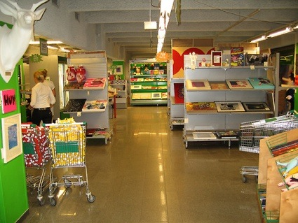 0supermarketMG_3021.jpg